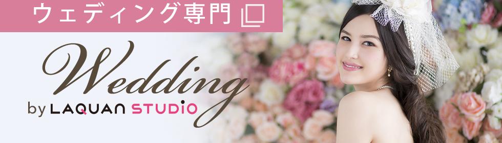 ウェディング写真専用サイト