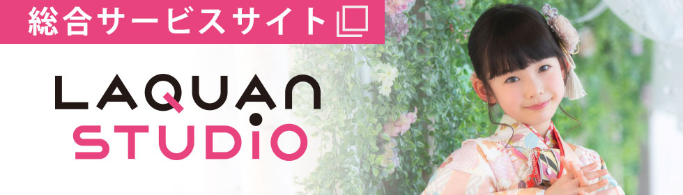 0_らかんスタジオ総合サイト