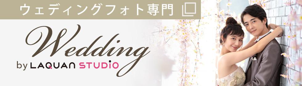 1_ウェディング写真専用サイト